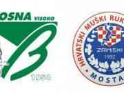 RK Bosna Centrotrans Visoko - HMRK Zrinjski Mostar