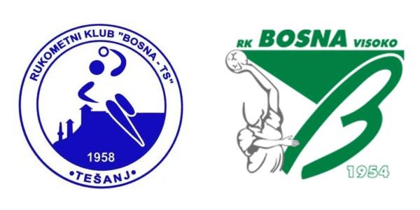 RK Bosna TS - RK Bosna 2 Visoko